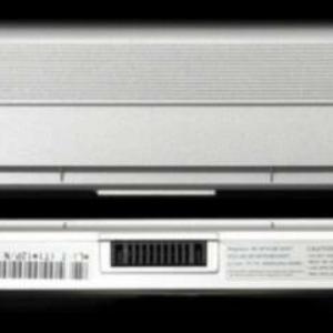 Batteria compatibile. 6 celle – 10.8 / 11.1 V – 4400 mAh – 48 Wh – colore SILVER – peso 320 grammi circa – dimensioni STANDARD.